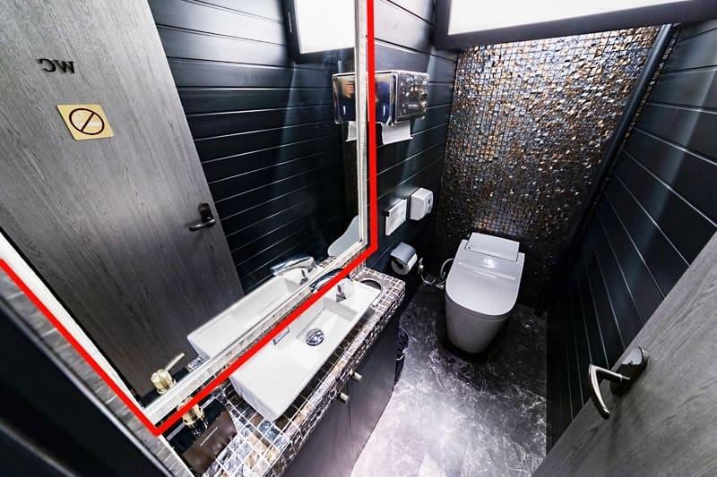 トイレ鏡の枠に使用した「カジュアルミラーシリーズ (20-3041)」