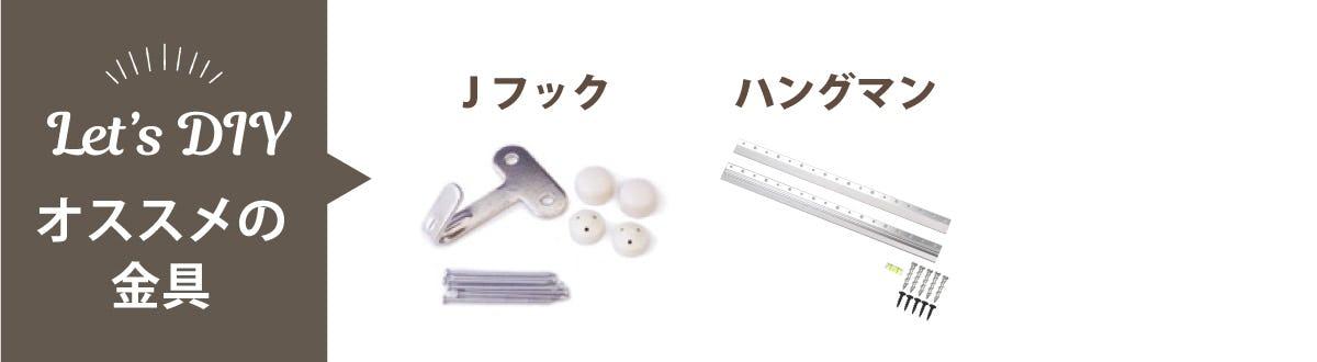 アンティークミラー-取り付け部材